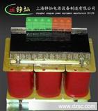 380V/220V干式变压器 单相、三相变压器 安全隔离变压器