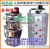 全铜 TSGC2-9KVA TSGC2J-9KVA三相接触式调压器 电动调压器