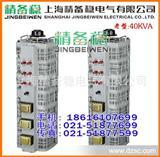全铜 老型TSGC2J-40KVA 0-600V 三相交流接触调压器 可调式变压器