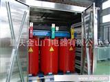 SC(B)10-200KVA树脂绝缘变压器