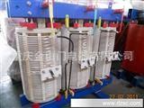 SGB10-250KVA非包封线圈变压器400KVA干式变压器500KVA贵州变压器