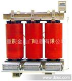 CKSG、XKDG、XKDGKL SG变压器电抗器空心电抗器滤波电抗器