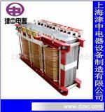 【厂家直供】三相电子伺服变压器/进出口数控设备专用变压器
