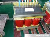 三相变压器sg,sbk,zsg-55kva隔离安全变压器