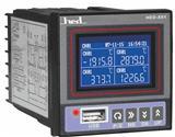 HED-701液晶显示单色无纸记录仪