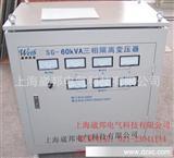 SG三相干式整流变压器,SG-30KVA三相变压器