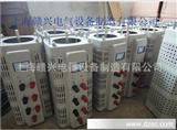 三相电动调压器TSGC-30KVA新型三相调压器 -30kva