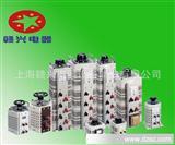 批发价直销TSGDC2-30KVA三相调压器/三相交流手动调压器0-430v