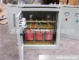 30KW-380V变220V铜线三相干式隔离变压器 SG,SBK