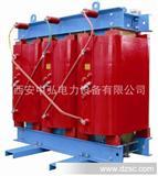 西安专卖环氧浇注非晶合金干式变压器SCBH800-10/0.4