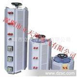 深圳三相调压器/三相接触式调压器