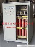 柱式电动调压器、三相电动调压器