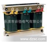 SG系列三相干式变压器SG-500VA  三相电力变压器 电力变压器