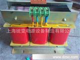 三相变压器  隔离  上海变压器 【自产自销】