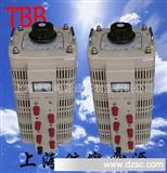 TBB上海调压器
