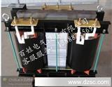 电气化铁路三相变单相(斯考特)变压器、牵引变压器