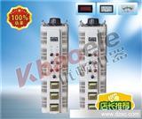 TSGC2-20K 三相接触调压器  厂家直销 调压器 三相调压器