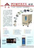 专业生产销售隔离式变压器台湾宝应牌变压器