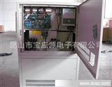 专注变压器30年 干式三相变压器 台湾宝应