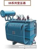 s9m8000KVA/10-0.4密封式三相电力变压器