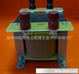 各型号控制变压器单相变压器高压变压器