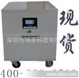 厂价直销东莞深圳中山数控设备专用隔离/自耦三相小功率变压器