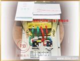 供上海BKZ-2500VA不带防护外箱单相干式整流变压器 带2.2KW机器用