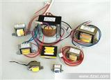 【厂家优质低价】 专业设计定制各种低频(中频、工频)变压器
