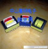 厂家专业生产低频电源变压器/低频电子变压器