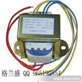 厂家24V交流变压器 24V65W低频变压器 全铜线低频变压器
