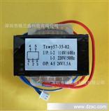 厂家直销12V90W变压器 90W功放变压器 38v90w医疗变压器