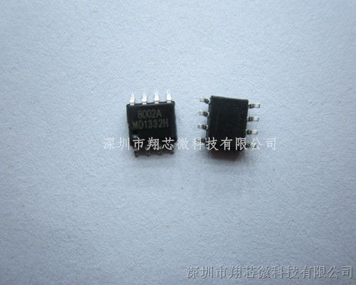供应2w 3w音频功率放大器 md8002b md8002a sop图片