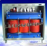 友彭变压器厂三相交流变压器  控制变压器