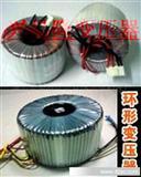 变压器 环形变压器 电源变压器 隔离式变压器
