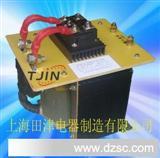 【厂家直销12v  24v 36v  48v 单相整流变压器  质量上乘