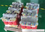 :SBK变压器 特殊电压变压器