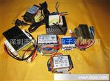 5V6V双组输出3.5W高品质低频铁心变压器