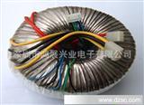 高品质自动化设备环行变压器220V转12V300W变压器