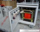 单相变压器DG,BK-30KVA 全铜 单相干式隔离变压器-30kva