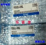 正品SMC微型电子式压力开关PS1000-R06L