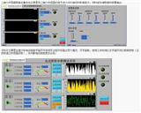 华创三轴力传感器数据采集系统