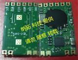 应用CC2500绑定版本设计的三款高性能2.4G无线通信模块