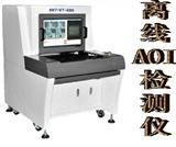 余姚SMT贴片加工-AOI外观检测设备