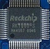 集成音频编解码器RK1000-S,RK1000-S原装现货