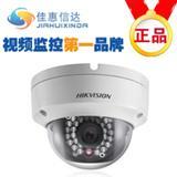 畅销海康威视半球摄像机-海康半球摄像机