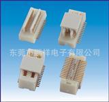 双槽 0.5mm间距板对板连接器/电池连接器东莞厂家