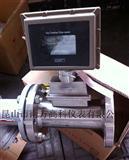 液化石油气流量计/天然气流量计DN25现货-苏州南方高科仪表