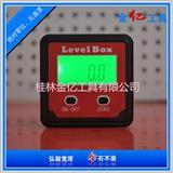 绝对零位宽温区电子水平尺 带背光大屏显示角度测量仪