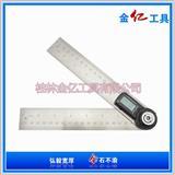 多功能 快速测量 电子角度尺 低功耗钢尺角度尺 二合一角度尺