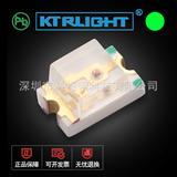 LED贴片0805灯珠翠绿灯发光二极管